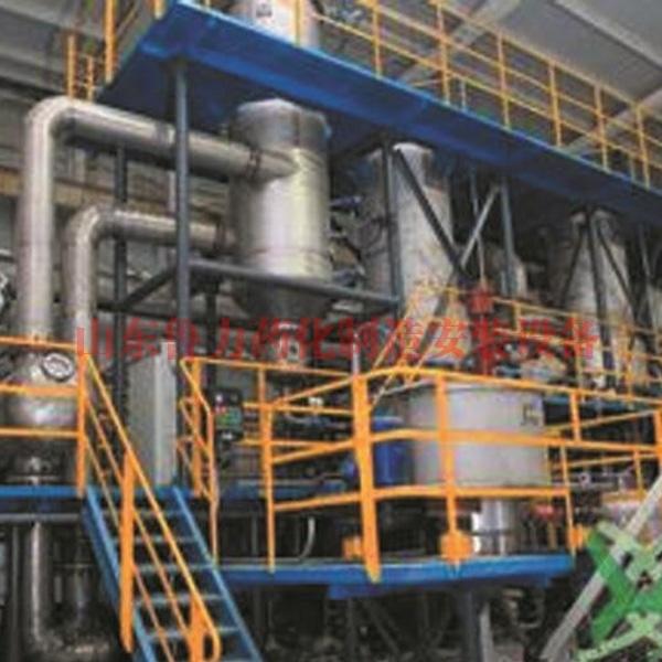 刮板薄膜蒸发器对冷水机制冷的影响。