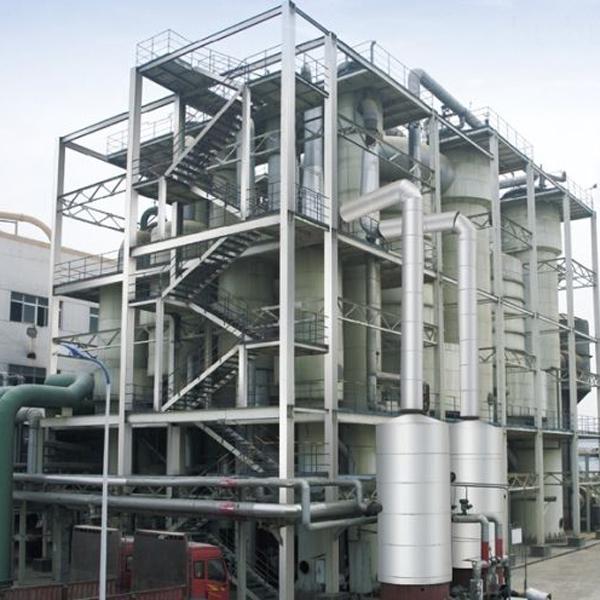 多效蒸发结晶器厂家