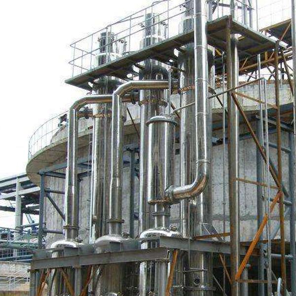多效蒸发器结晶器