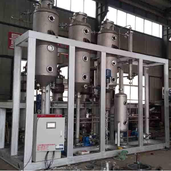 废酸处理蒸发器