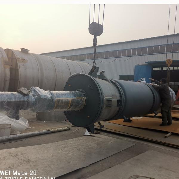 山东刮板薄膜蒸发器