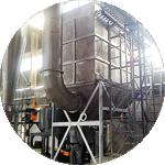 干燥制粒工程